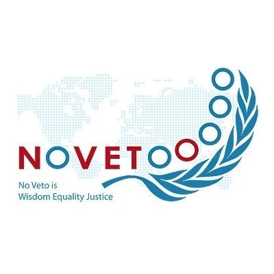 Logo Progetto No Veto